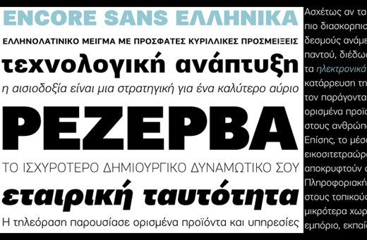 encore sans pro 30 of The Best Alternatives to Helvetica