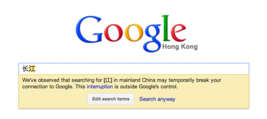 image1 520x232 Google now warns Chinese users if their search terms will trigger connection interruption