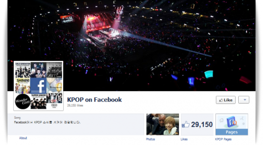 kpop fb 520x286 Koreas K Pop music industry joins Facebook and Google+ to extend global reach