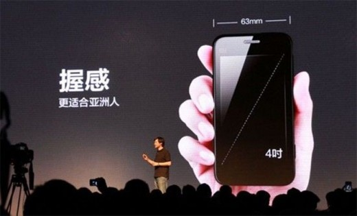 xiaomi1 520x315 Xiaomis hiring of Hugo Barra shows ambitious plans for its MIUI Android customization software