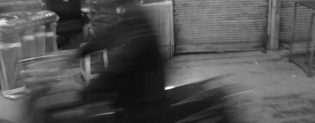 Fast – Speed – Blur