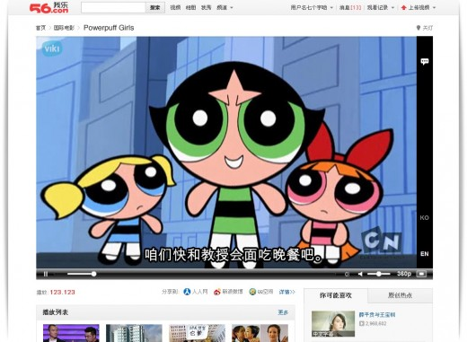 Viki on Renren Showing CN Powerpuff Girls1 520x381 Global video service Viki enters China with partnership to power Renrens global video site