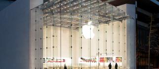 apple – store1