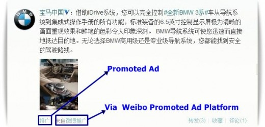 bmw weibo1 520x251 Chinas Sina Weibo begins testing Twitter like sponsored tweets