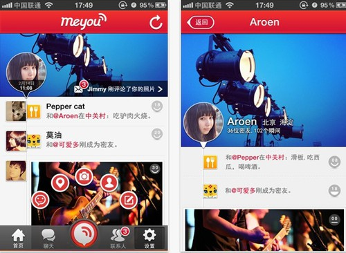 meyou2 Chinas Sina didnt just launch a Path rival, it cloned its iOS app