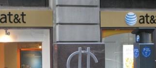 2012-08-03_14h03_54