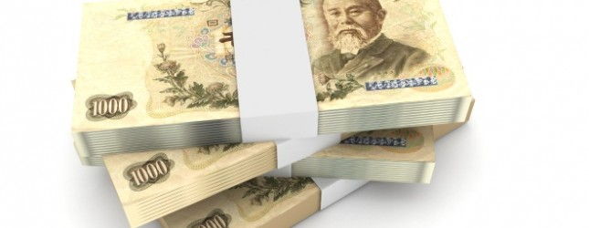 Stack of 1000 yen bills isolated on white background. High quality 3d render.