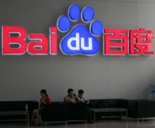 baiduhq 220x181 The politics and power struggles of the Chinese Internet superpowers
