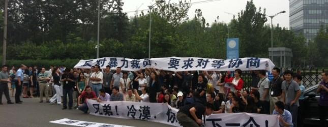 beijing-motorola-protest