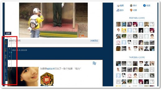 l99dotcom2 520x288 Chinese social network prepares to sue Facebook for allegedly stealing Timeline feature