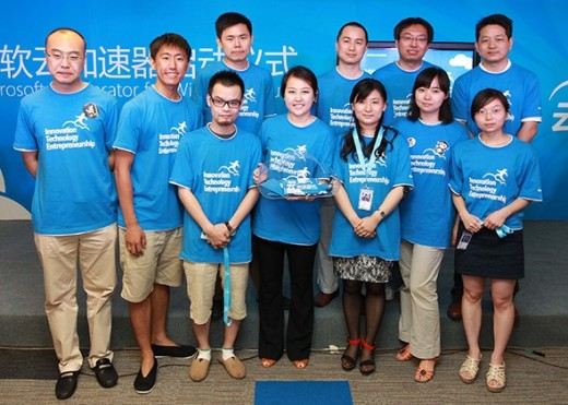 mawastartupsbeijing 520x371 These 10 Windows Azure Accelerator startups in Beijing are supposed to make Microsoft cool again