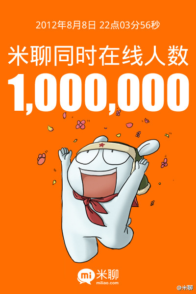 Chinas Apple wannabe Xiaomi gathers steam as IM chat service hits 1m concurrent users for first time
