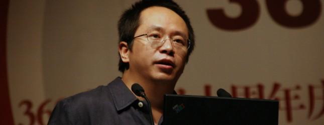 qihoo-zhouhongyi