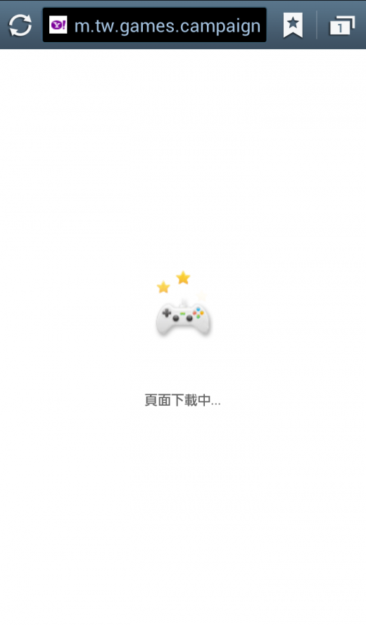 02 YahooTW Loading 520x889 Japans DeNA partners YahooKimo to bring its mobile social gaming platform to Taiwan