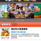 03 YahooTW Games02 60x60 Japans DeNA partners YahooKimo to bring its mobile social gaming platform to Taiwan