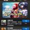 04_YahooTW_Mobage01