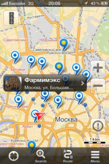 Yandex Maps 220x330 Apple got you lost? 40 alternative map & GPS apps for iOS
