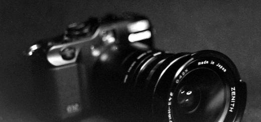 camera crop