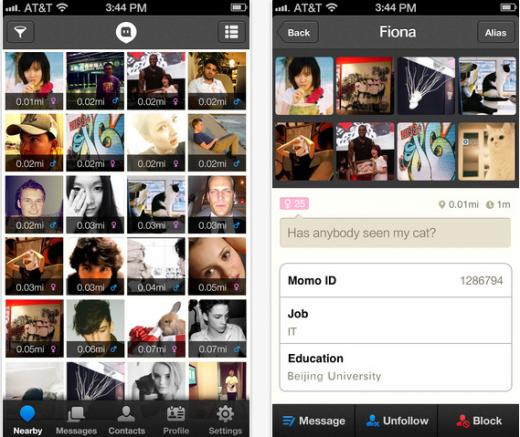 momoapp english 520x437 Momo, Chinas smash hit flirting app, goes international with English version for iPhone