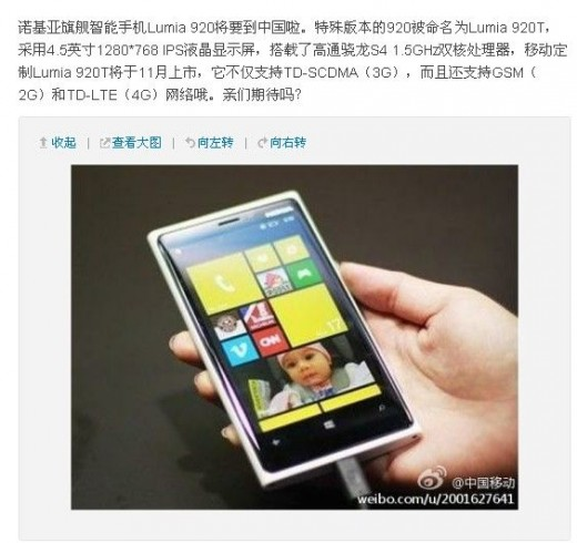 China Mobile confirms Nokias Lumia 920T, offering what could be a much needed gamechanger