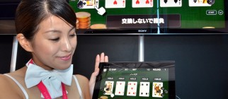 JAPAN-ENTERTAINMENT-VIDEOGAMES-TECHNOLOGY