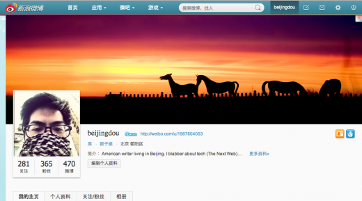 weibo redesign 2 520x289 Sina Weibo rolls out attractive redesign with Google+ style selective sharing