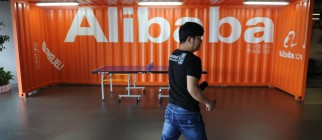 A Chinese Alibaba employee walks through