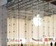 apple-store1-645×250