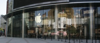 applestore-wangfujing-wide