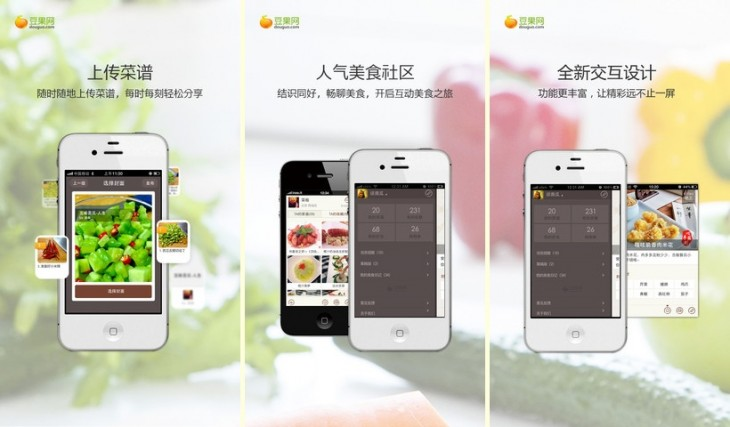 douguo 730x427 Chinese recipe sharing service Douguo serves up $8 million in fresh funding