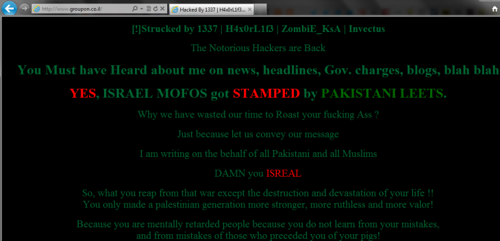 groupon israel 730x353 Pakistani hackers deface Israeli pages for BBC, Bing, Coke, Groupon, Intel, MSN, Skype, Xbox, more
