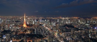 Scenes Of Tokyo