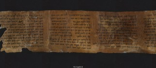 10 COMMANDMENTS – photo credit Shai Halevi, courtesy of Israel Antiquities Authority