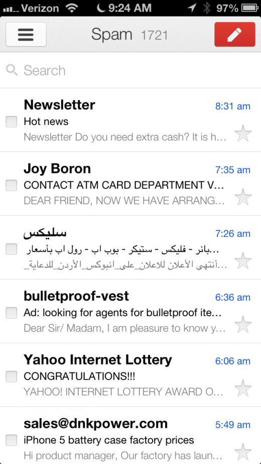 IMG 0567 520x923 Gmail for iOS updated with multiple account support, new design, infinite scrolling inbox and more