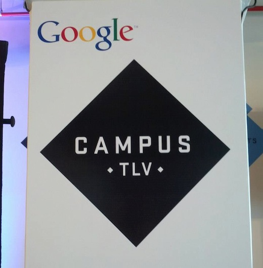 googlecampus More local startup support: After London, Google opens a second Campus in Tel Aviv