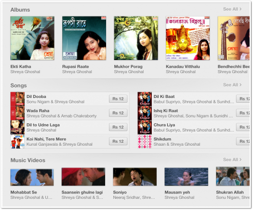 india itunes 2 520x431 Apple finally brings its iTunes Store to Indonesia and India, and 54 other countries