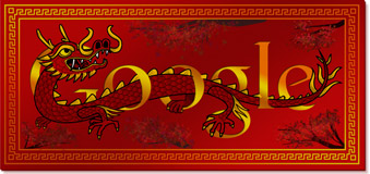 lunar new year12 hp Our favorite Google Doodles from 2012