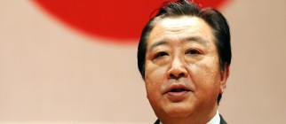 Japanese Prime Minister Yoshihiko Noda d