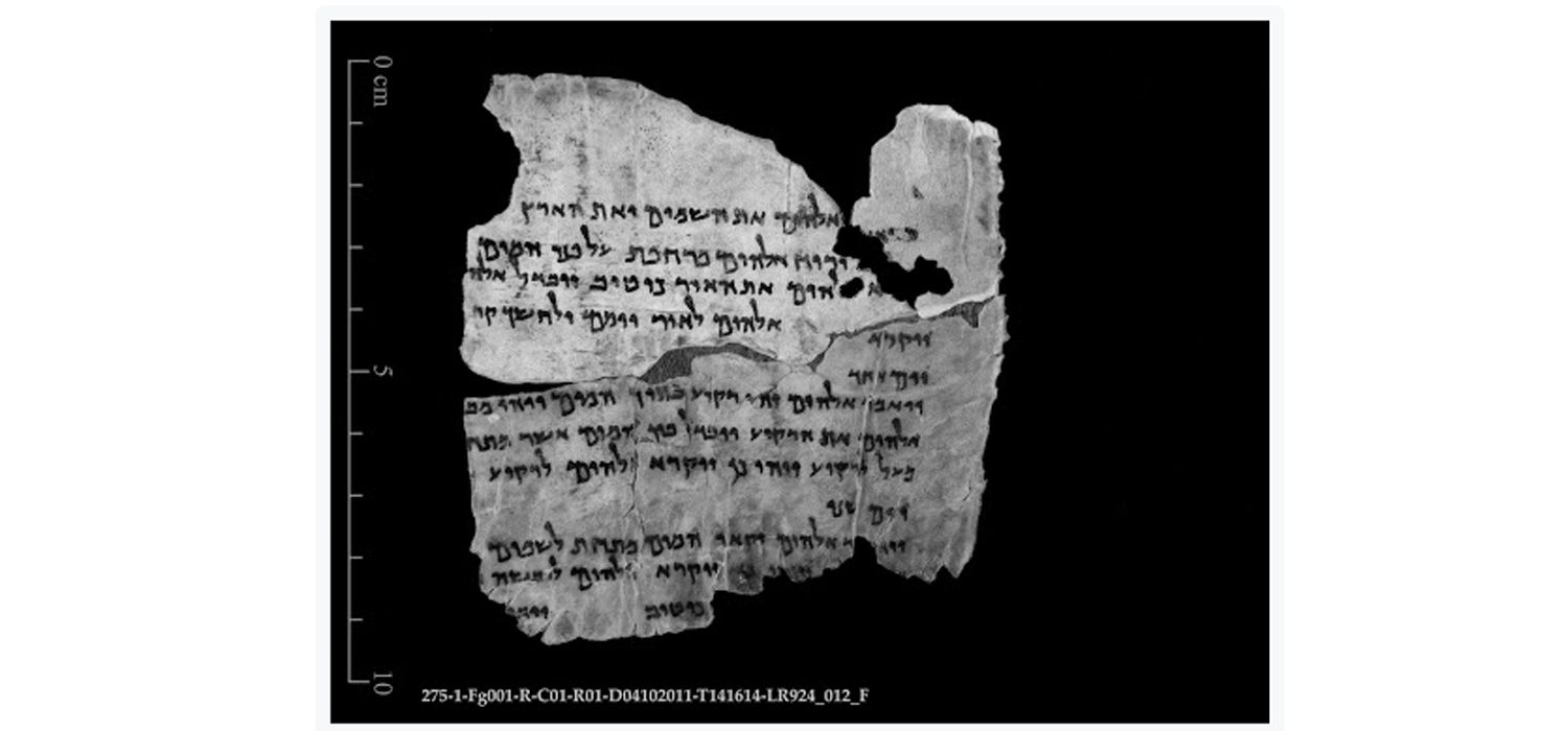 sea scroll google Google brings more Dead Sea Scrolls online, giving us a chance to brush up on the Ten Commandments