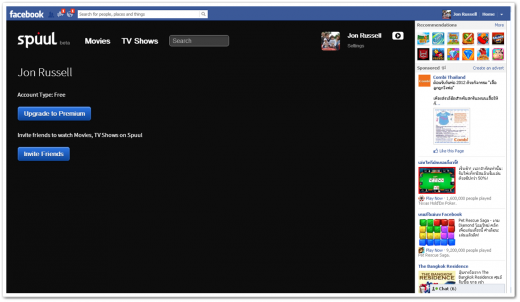 spuul2 520x302 Spuul brings Bollywood and other Indian movies to Facebook with fully functional, elegant app