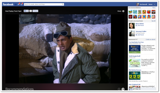spuul4 520x302 Spuul brings Bollywood and other Indian movies to Facebook with fully functional, elegant app