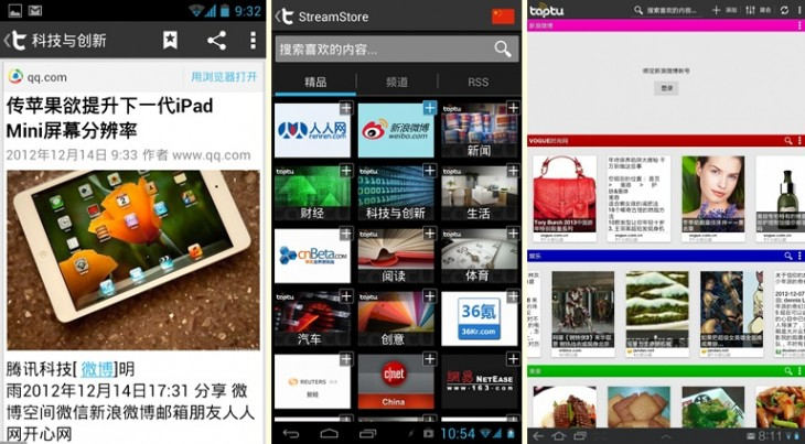 taptu china set 730x403 Social reader Taptu launches local apps in India and China, targets 20m downloads in 6 months