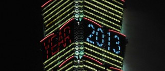 New Year 2013 Sam Yeh Getty Images