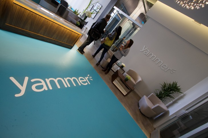 The reception area at Yammer.