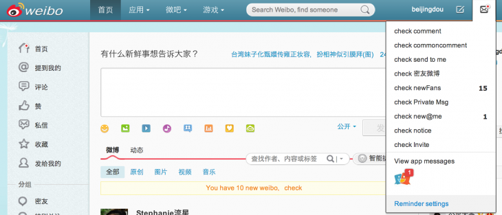 Screen Shot 2013 01 09 at 2.48.55 PM 730x313 Sina aims overseas as it begins testing a partial English version of Weibo