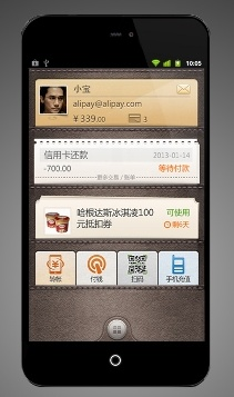 alipaywalletthum Chinas Alipay relaunches its e payment app as Alipay Wallet with online to offline payments