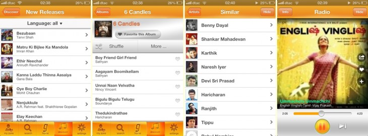 iPhone 003 horz 730x270 Gaanas free Indian music service goes mobile with iOS, Android, BlackBerry and J2ME apps