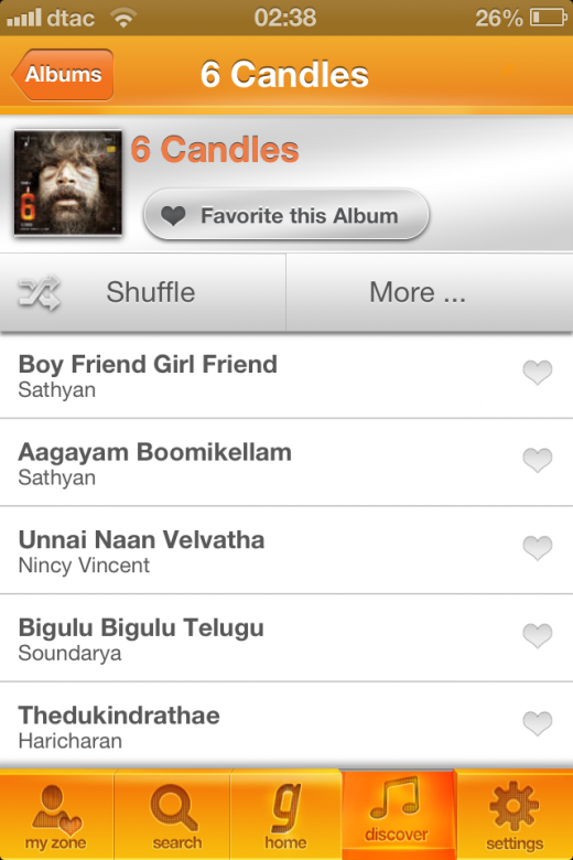 iPhone 004 520x780 Gaanas free Indian music service goes mobile with iOS, Android, BlackBerry and J2ME apps