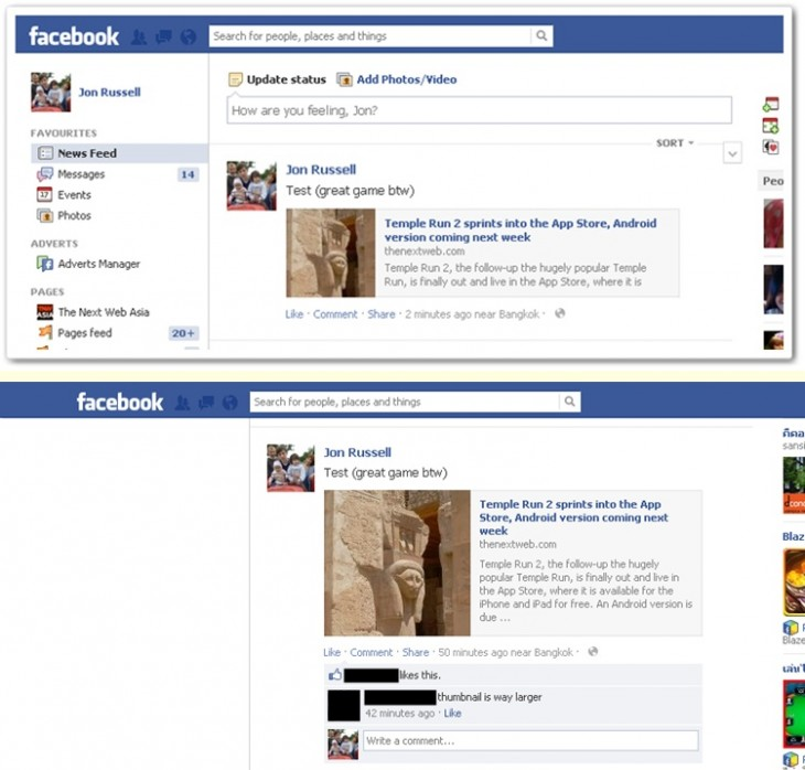 image for fb 730x698 Facebook now showing larger images and longer link previews to increase user engagement [Updated]