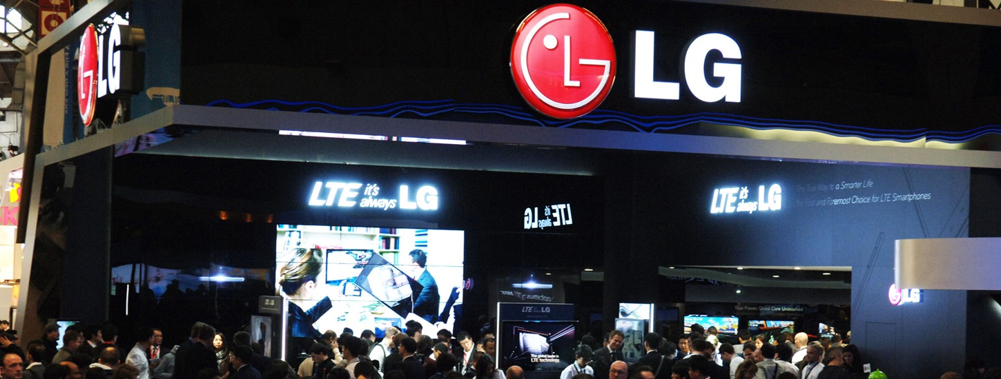 LG Continues Recovery with Record Shipments